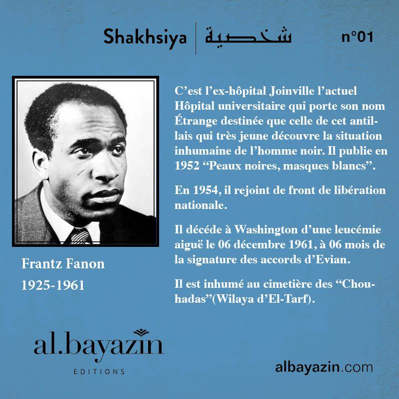 Al Bayazin lance sa  «Shakhsiya»