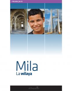 Guide de Mila Al bayazin éditions