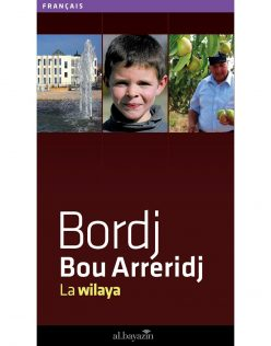 Guide Bordj Bou Arreridj