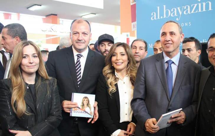 Messieurs les Ministres de la Culture et de la Jeunesse et des Sports au stand d'AlBayazin au SILA