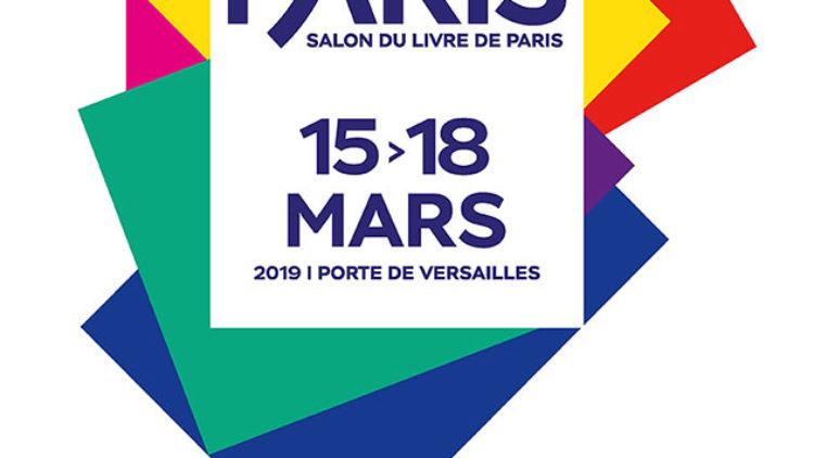 AlBayazin sera présent au Salon du Livre de Paris du 15 au 18 mars
