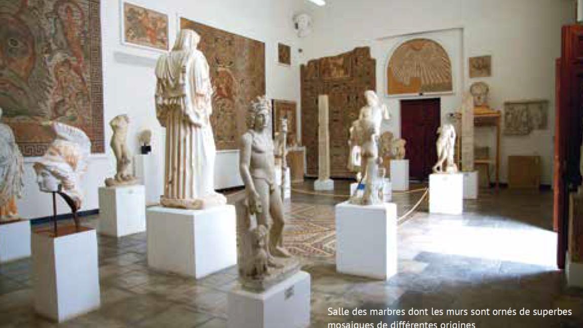 Musée National des Antiquités- d'Alger