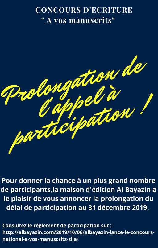 """Prolongation du délai de participation au concours """"A vos manuscrits"""""""