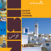 Guide touristique de la Tunisie, 320 pages.